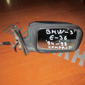 BMW E36 1994-1998 compact  καθρέπτης δεξιός ηλεκτρικός μπλέ σκούρο