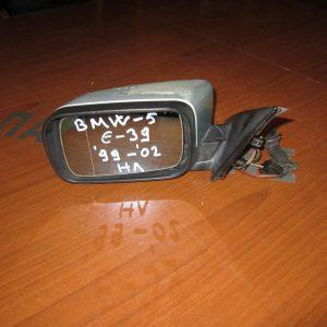 BMW Series 5 E39 1996-2003 καθρέπτης αριστερός ηλεκτρικός ασημί