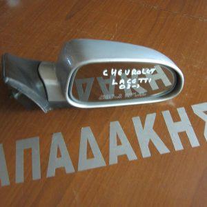 Chevrolet Lacetti 2003- καθρέπτης δεξιός ηλεκτρικός ασημί