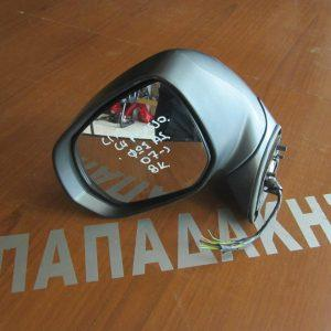 Citroen C4 Picasso 2007- καθρέπτης αριστερός 8 καλώδια φως ασφαλείας γκρί