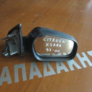 Citroen Xsara 1997-2000 καθρέπτης δεξιός ηλεκτρικός μπλέ