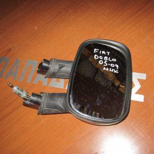 Fiat Doblo 2005-2009 καθρέπτης δεξιός μηχανικός μπορντώ