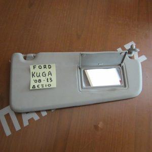 Ford Kuga 2008-2013 αλεξήλιο δεξί