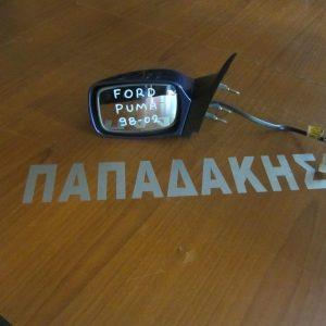 Ford Puma 1998-2002 καθρέπτης αριστερός ηλεκτρικός μπλέ