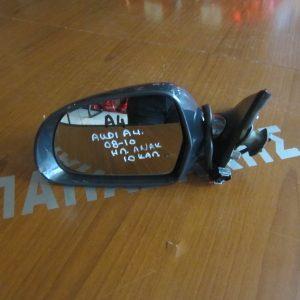 Audi A4 2008-2010 καθρεπτης αριστερος ηλεκτρικος  και ηλεκτρικα ανακλινομενοσ μολυβι