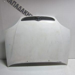 Citroen Saxo 1996-2003 καπο εμπρος ασπρο