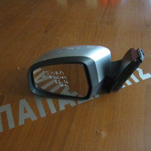 Ford Focus 2011-2017 καθρεπτης αριστερος ηλεκτρικος ασημι