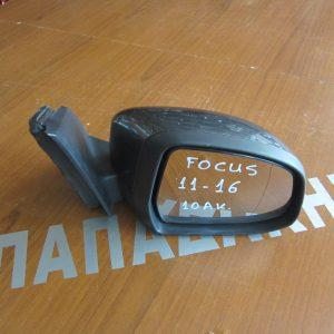 Ford Focus 2011-2017 καθρεπτης δεξιος  ηλεκτρικος  μολυβι