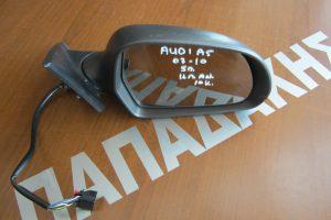 Audi A5 2007-2010 καθρεπτης δεξιος ηλεκτρικος με ανακλησι γκρι ματ