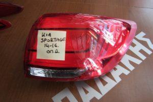 Kia Sportage 2014-2016 φαναρι πισω δεξιο