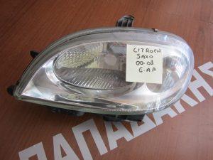 Φανάρι εμπρός αριστερό Citroen Saxo 2000-2003