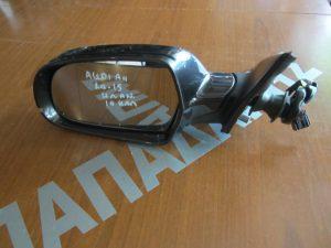 Audi A4 2010-2015 καθρέπτης αριστερός ηλεκτρικά ανακλινόμενος 10 καλώδια μαύρος