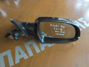 Audi A4 2010-2015 καθρέπτης δεξιός ηλεκτρικά ανακλινόμενος 10 καλώδια μαύρος