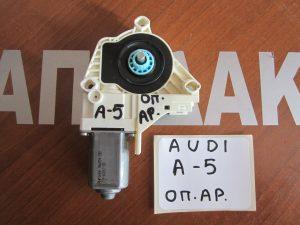 Audi A5 2007-2016 5θυρο μοτέρ ηλεκτρικών παραθύρων πίσω αριστερό