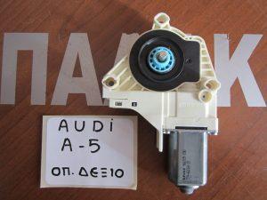 Audi A5 2007-2016 5θυρο μοτέρ ηλεκτρικών παραθύρων πίσω δεξιό