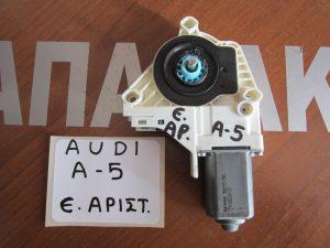 Audi A5 2007-2016 μοτέρ ηλεκτρικών παραθύρων εμπρός αριστερό
