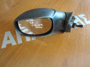 Citroen C3 2002-2009 καθρέπτης αριστερός μηχανικός άβαφος