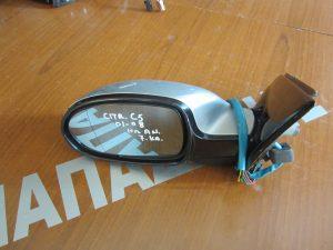 Citroen C5 2001-2008 καθρεπτης αριστερος ηλεκτρικα ανακλινομενος ασημι