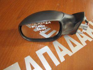 Citroen Xsara Picasso 1999-2007 καθρέπτης αριστερός ηλεκτρικός άβαφος