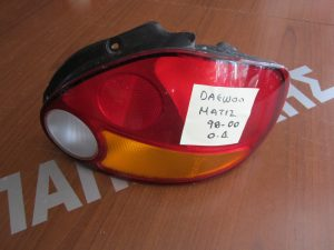 Daewoo Matiz 1998-2000 φανάρι πίσω δεξί