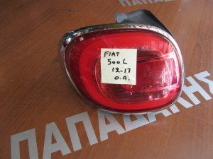 Fiat 500L 2012-2017 φαναρι πισω αριστερο