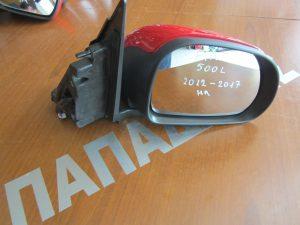 Fiat 500L 2012-2017  καθρεπτης δεξιος ηλεκτρικος κοκκινος