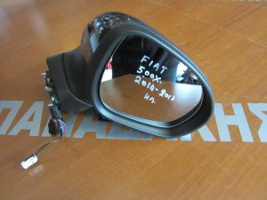 Fiat 500X 2014-2017 καθρεπτης δεξιος ηλεκτρικος μολυβι