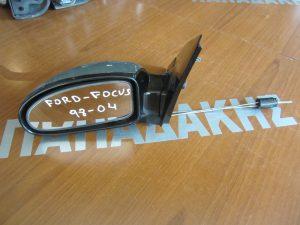 Ford Focus 1998-2004 καθρέπτης αριστερός μηχανικός θαλασσί