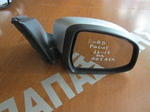 Ford Focus 2011-2017 καθρέπτης δεξιός ηλεκτρικός ασημί φως ασφαλείας