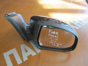 Ford Focus 2011-2017 καθρέπτης δεξιός ηλεκτρικός μαύρος φως ασφαλείας