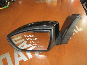 Ford Kuga 2012-2016 καθρέπτης αριστερός ηλεκτρικός μαύρος φως ασφαλείας
