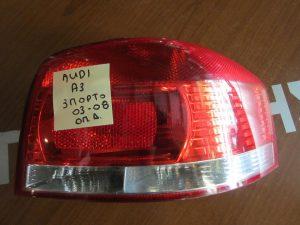 Audi A3 2003-2008 3θυρο φανάρι πίσω δεξί