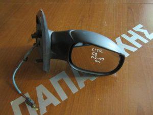 Citroen C2 2003-2009 καθρέπτης δεξιός ηλεκτρικός άβαφος