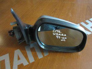 Citroen Xsara 1997-2000 καθρέπτης δεξιός ηλεκτρικός ασημί