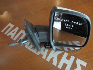 Fiat Doblo 2010-2017 καθρέπτης δεξιός μηχανικός άσπρος