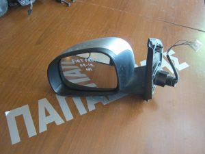 Fiat Panda 2009-2012 καθρέπτης αριστερός ηλεκτρικός ασημί