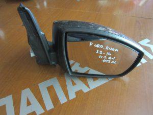 Ford Kuga 2012-2016 καθρέπτης δεξιός ηλεκτρικά ανακλινόμενος μολυβί (φως ασφαλείας)