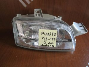 Fiat Punto 1993-1999 φανάρι εμπρός δεξιό καινούριο γνήσιο μονή λάμπα