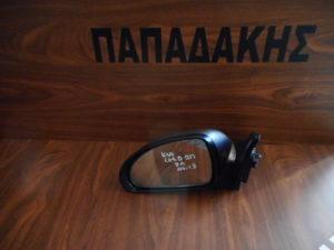 Kia Ceed 2007-2013 3πορτο αριστερός καθρέπτης ηλεκτρικός ασημοκαφέ