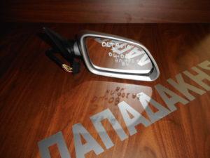 Skoda Octavia 5 2004-2008 καθρέπτης δεξιός ηλεκτρικός ασημί 8 καλώδια φως ασφαλείας