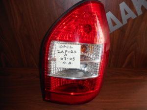 Opel Zafira A 2003-2005 πίσω δεξιό φανάρι