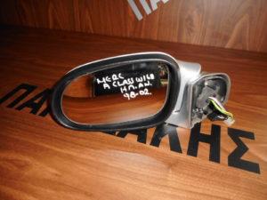 Mercedes A Class w168 1998-2002 ηλεκτρικά ανακλινόμενος καθρέπτης αριστερός ασημί