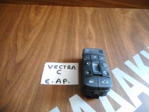 Opel Vectra C 2002-2008 εμπρός αριστερός διακόπτης ηλεκτρικού παραθύρου διπλός