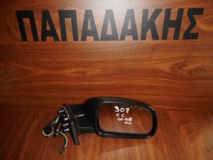 Peugeot 307 2001-2008 ηλεκτρικός καθρέπτης δεξιός μαύρος
