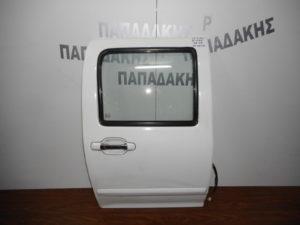 Isuzu D-Max 2002-2013 πόρτα πίσω δεξιά άσπρη