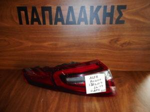 Alfa Romeo Stelvio 2016-2019 φανάρι πίσω αριστερό LED