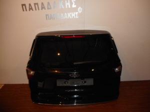 Ford Kuga Vignale 2016-2019 οπίσθια πόρτα μαύρη
