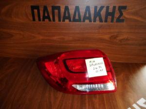Kia Sportage 2014-2016 φανάρι πίσω αριστερό