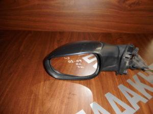 Citroen C3 2002-2009 ηλεκτρικός καθρέπτης αριστερός ανθρακί 7 καλώδια
