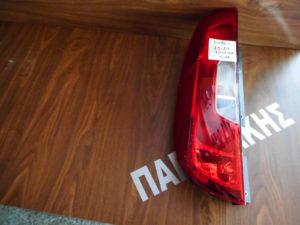 Fiat Doblo 2015-2019 φανάρι πίσω αριστερό 2φυλλή πόρτα
